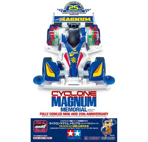 [입고연기]10월중 입고 tamiya mini4wd 95126 Cyclone Magnum Super TZ-X Chassis Fully Cowled Mini 4WD 25th Anniv