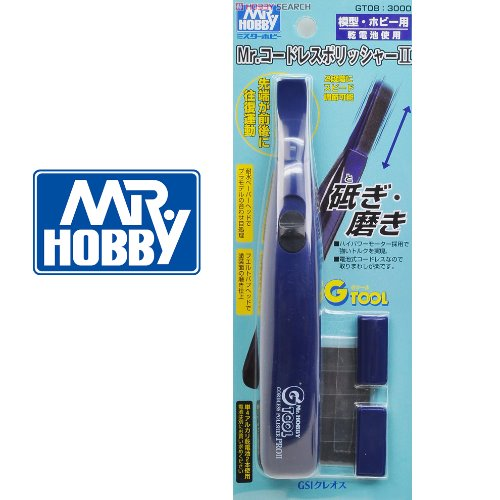 [공구] Mr.HOBBY Cordless electric polisher GT08 II 전동공구 전동사포