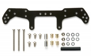 [15452] FRP Wide R Plate AR Chassis
