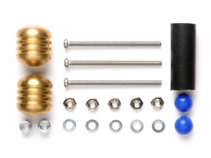 tamiya mini4wd 15401 Mass Damper Set (Heavy)
