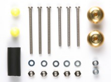 [15392] Mass Damper Set