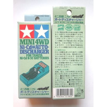 [15182] TAMIYA 1/32 MINI 4WD Ni-Cd Battery Auto Discharger 타미야 미니카 방전기