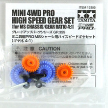 [벌크] 15355 High Speed Gear (MS/MA Chassis) 4:1  타미야 미니카