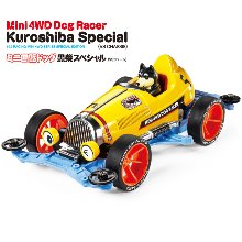 9월중순입고 타미야미니카 95588 Mini 4WD Dog Kuroshiba SP (VS) tamiya mini4wd